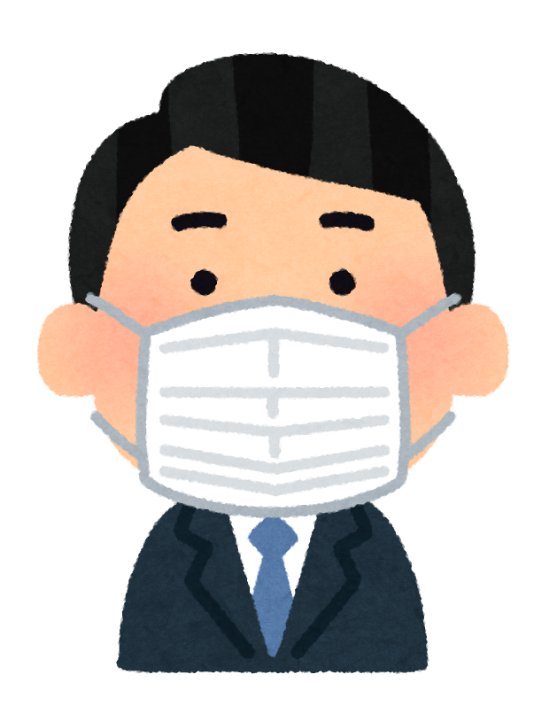 mask_businessman